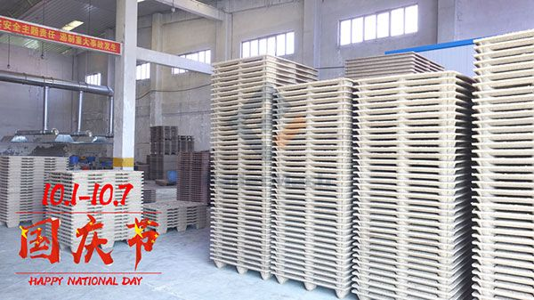 Holiday Notice of Chinese National Day from PalletMach