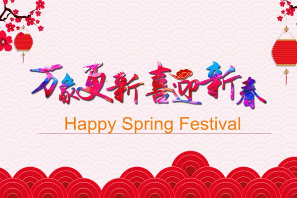 Holiday Notice of Spring Festival
